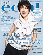 ecrat201506go
