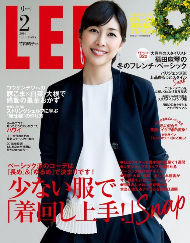 LEE=201602