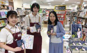 紀伊国屋書店大阪1006 (2)